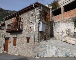 Damianou House