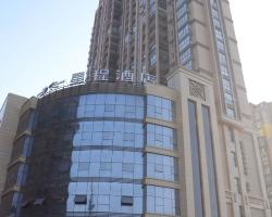 Starway Hotel Rugao Haiyang South Road