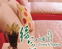 Green Window Homestay