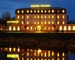 Hotel Tosno
