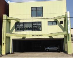 Abashiri Green Hotel