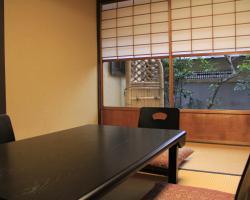 Demizu Machiya Machiya Inn