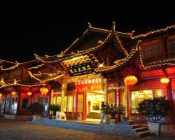 Liwang Hotel