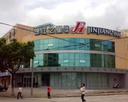 Jinjiang Inn - Zhoushan Putuo
