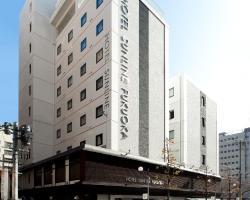 Hotel Sunline Fukuoka Hakata Ekimae
