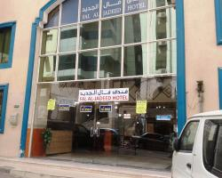 Fal Al Jadeed