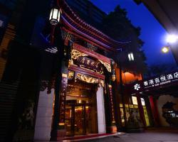 Da Hao He Shan Hotel Dujiangyan