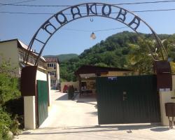 Podkova Hotel