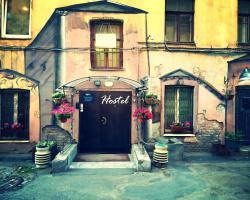 Lucky Place Hostel