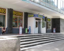 Pobuzhzhya Hostel