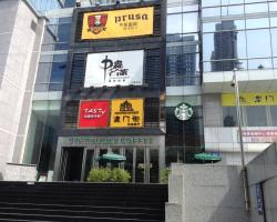 Shenzhen He Dong Hotel