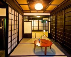 Guesthouse Setsugekka
