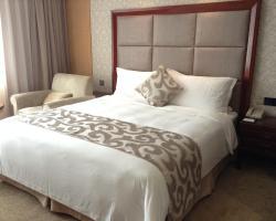 Shenzhen Yijia International Hotel