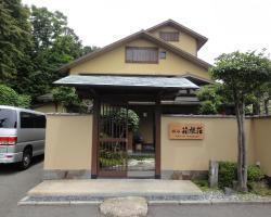 Ryokan Kiritani Hakoneso