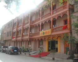 Super 8 - Kashi Old Town