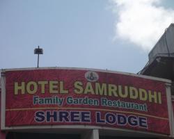 Samruddhi and Shree Inn Lodge
