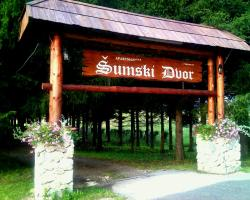 Guest House Šumski dvor