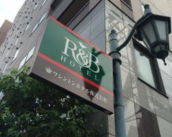 R&B Hotel Kyotoeki Hachijo-guchi