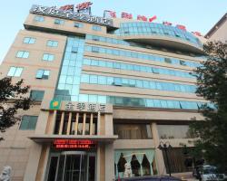 JI Hotel Beijing Zhongguancun Xueyuan Bridge