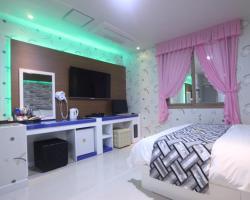 S Hotel Gurye