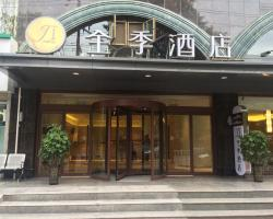 JI Hotel Tianshui South Road, Lanzhou