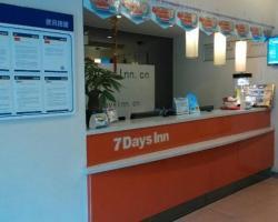 7Days Inn Guangzhou Tianhe Yantang Subway Station