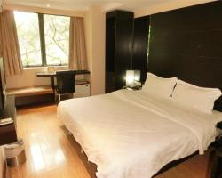 Forest Hotel - Guangzhou