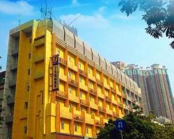 7Days Inn Shenzhen Fuhua Road