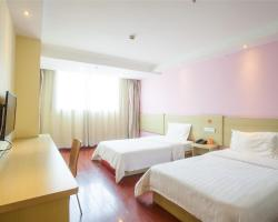 7Days Inn Xiamen Airport Xianglu