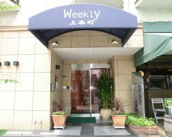 Weekly Uehonmachi