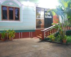 Kaitavanh Guesthouse