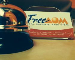 FreeDOM Mini Hotel