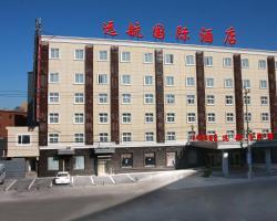 Airport Yuanhang International Hotel Beijing