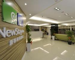 New Stay Inn II - Nanxi