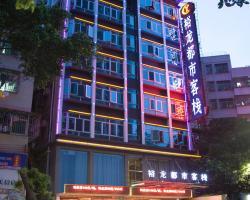 Shenzhen Yulong City Inn