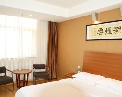 Ane Chain Hotel-E Mei Branch