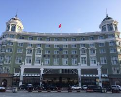 New Gloria Plaza Garden Hotel Harbin