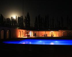 La Vicuñita Hotel & Cabañas