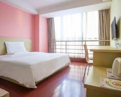 7Days Inn Huizhou Xiaojinkou