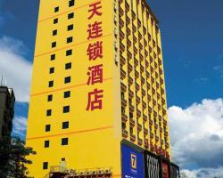 7Days Inn Zhenzhu Road Diannaocheng