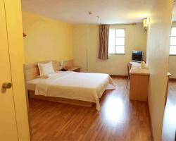 7Days Inn Hefei Pedestrian