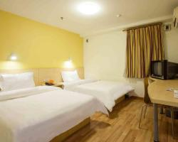 7Days Inn Hulun Buir Shengli Street