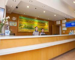 7Days Inn Changsha Wuyi Plaza Metro Station