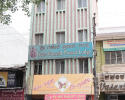 Ganesh Prasad Lodge