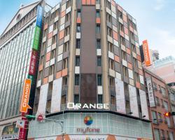 Orange Hotel - GuanQian