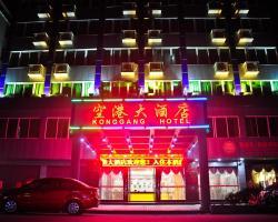 Guangdong Konggang Hotel