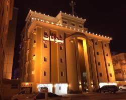 Biyutat Jeddah(Families Only)