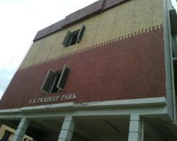SR Pradeep Park