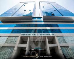 Fakhamet Al Aseel Hotel
