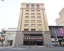 Fuward Hotel Tainan